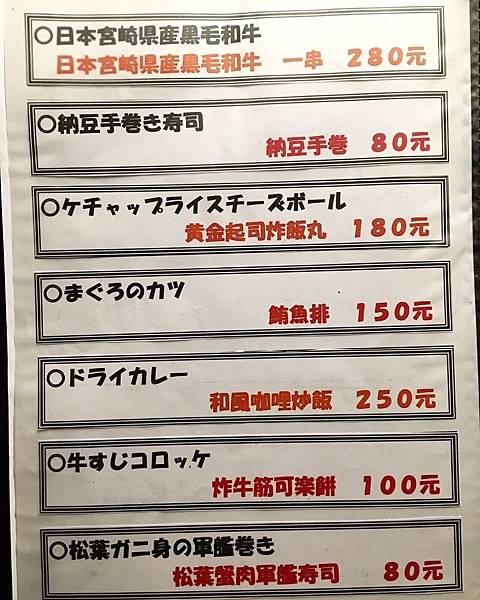 西原家日本料理_171214_0019