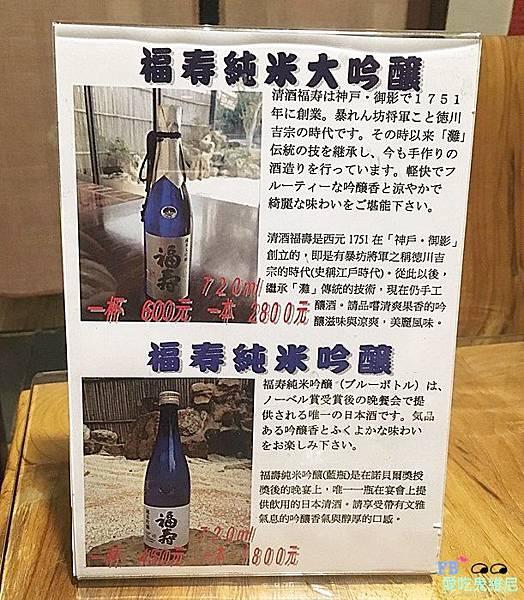 西原家日本料理_171214_0023 (Copy)