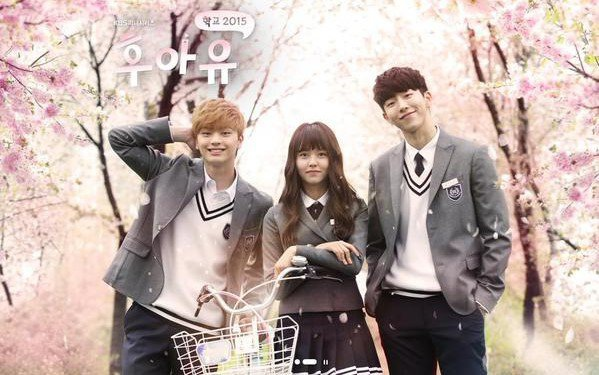 20150421-who-are-you-school-2015-2