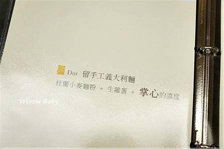 DSC09948 (Small).JPG