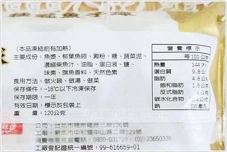 DSC03767 (Large).JPG
