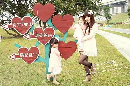 幸福水漾公園 (13).JPG