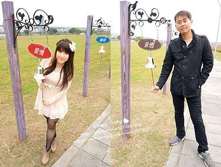幸福水漾公園 (21).jpg