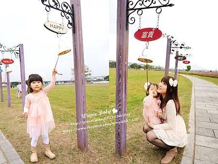 幸福水漾公園 (22).jpg