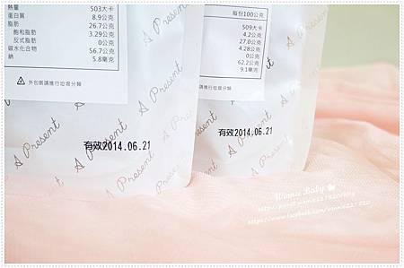 好菓子 (6).JPG