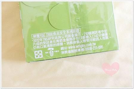 青箭口香糖 (8).JPG