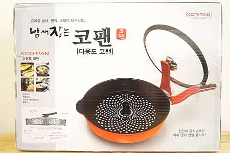 韓國KOR PAN無煙鍋 (20).JPG