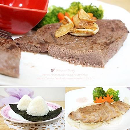 韓國KOR PAN無煙鍋 (2)