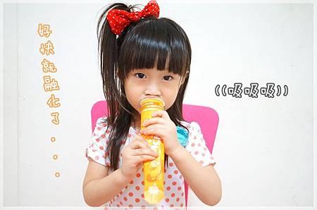 酪仕美樂 (22).jpg