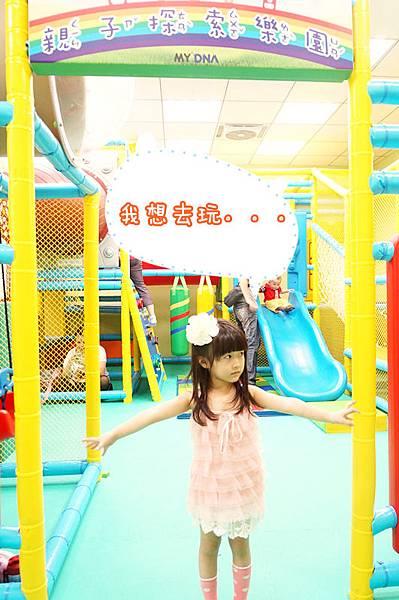 My+DNA多元親子館 (46).jpg