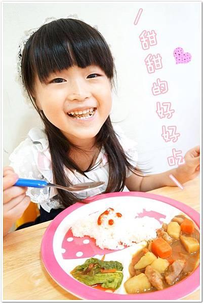 House 好侍食品馥醇咖哩 (17).jpg