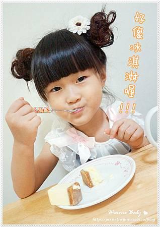 馥貴春重乳酪蛋糕 (11).jpg