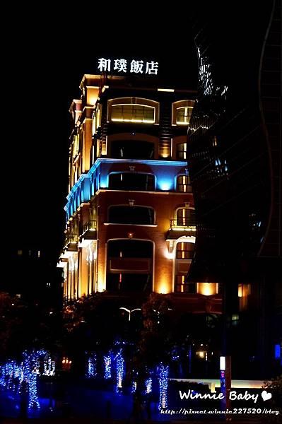 和璞飯店 (28).JPG