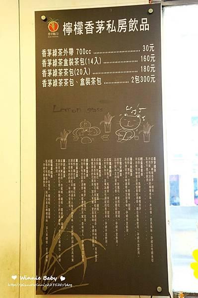 檸檬香茅火鍋 (26).JPG