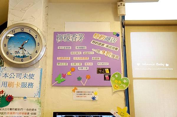 檸檬香茅火鍋 (27).JPG