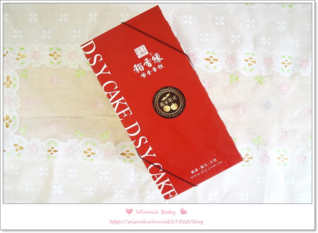 稻香緣 (4).JPG