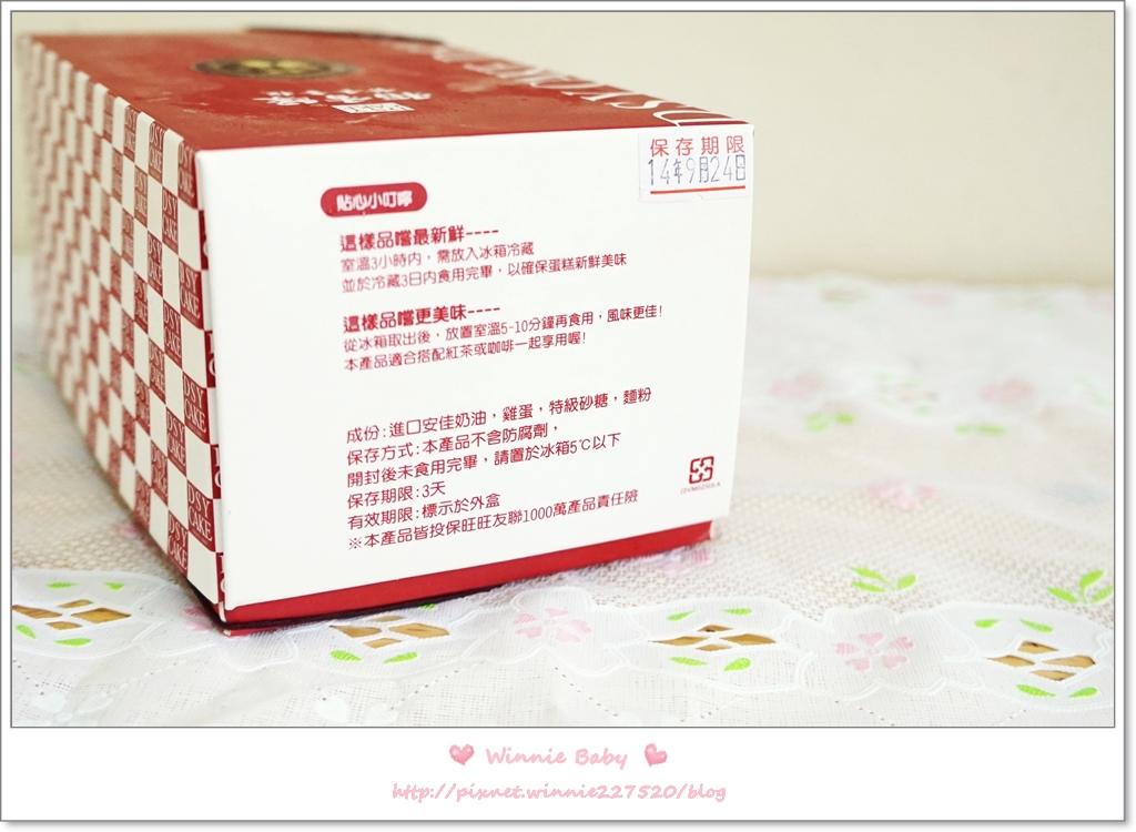 稻香緣 (6).JPG