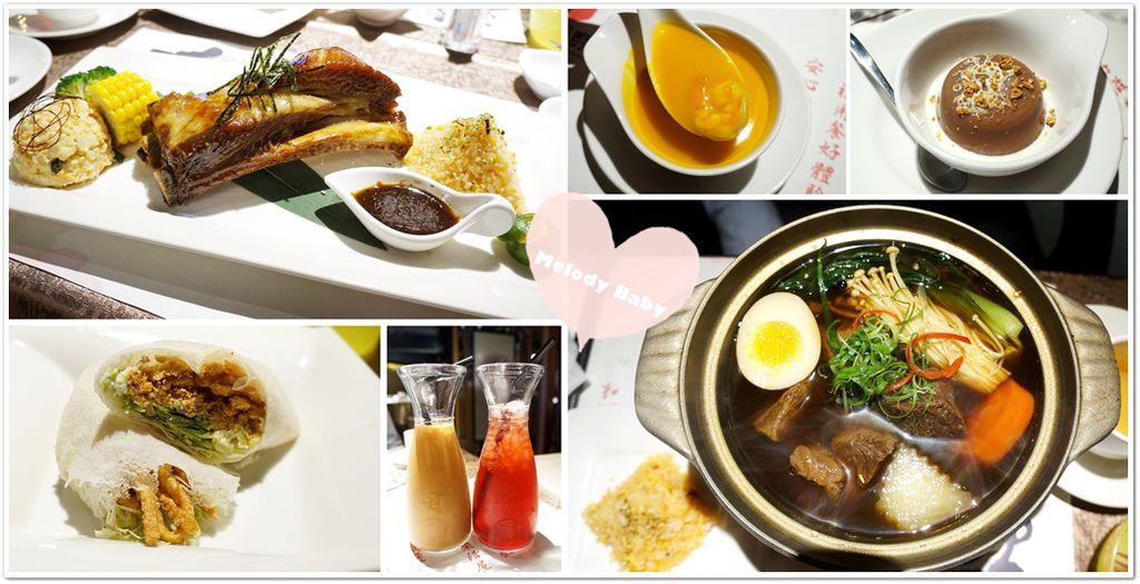 孫家廚坊 (1).jpg