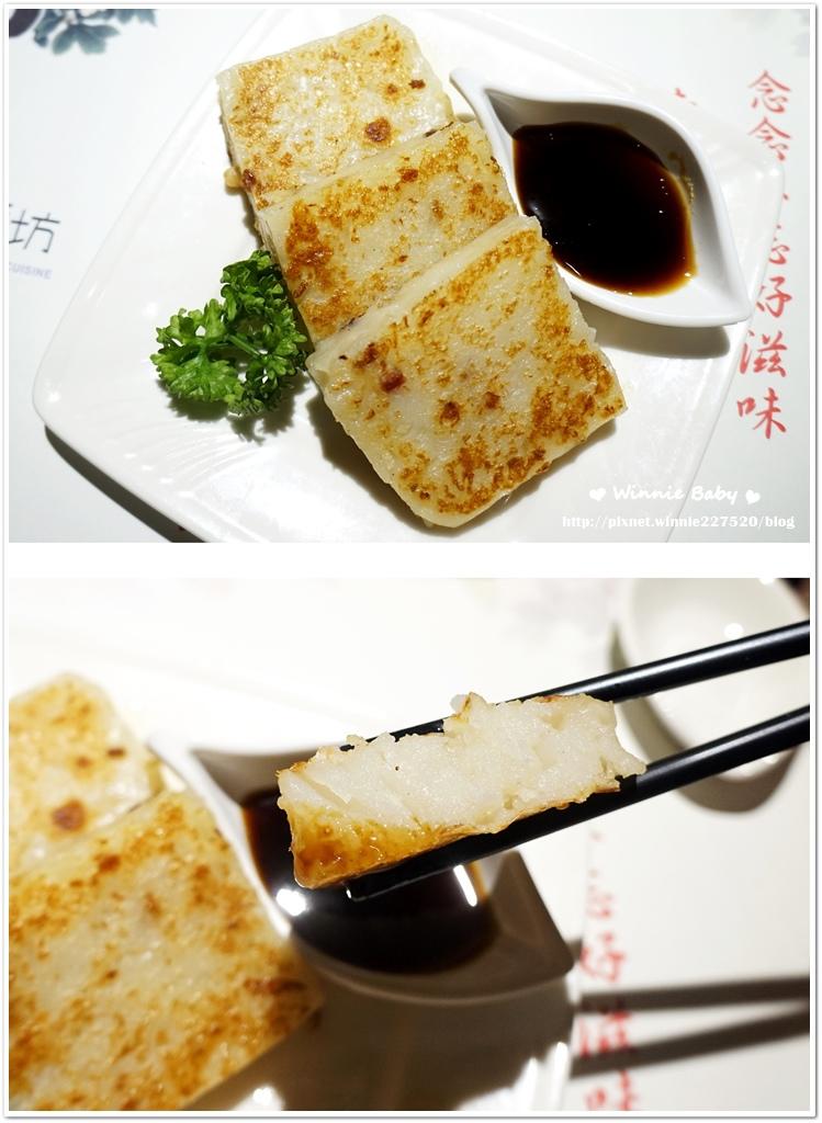 孫家廚坊 (28).jpg