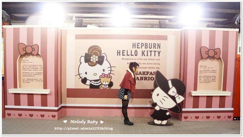 Hello Kitty (5).JPG