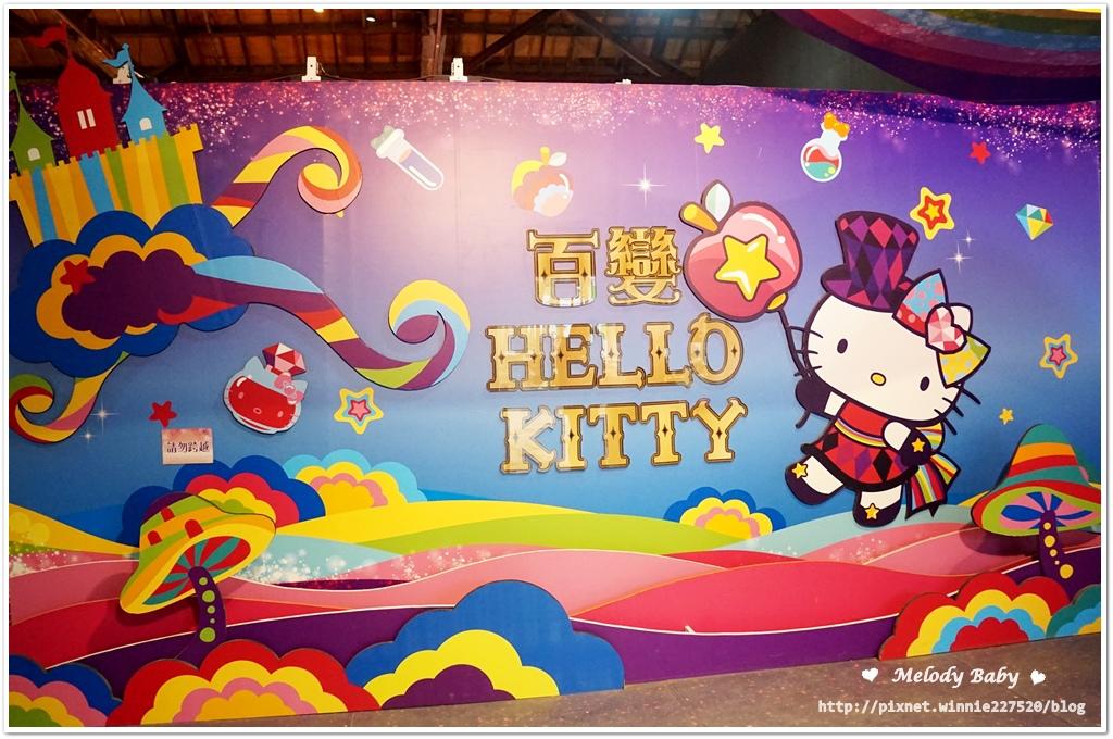 Hello Kitty (21).JPG