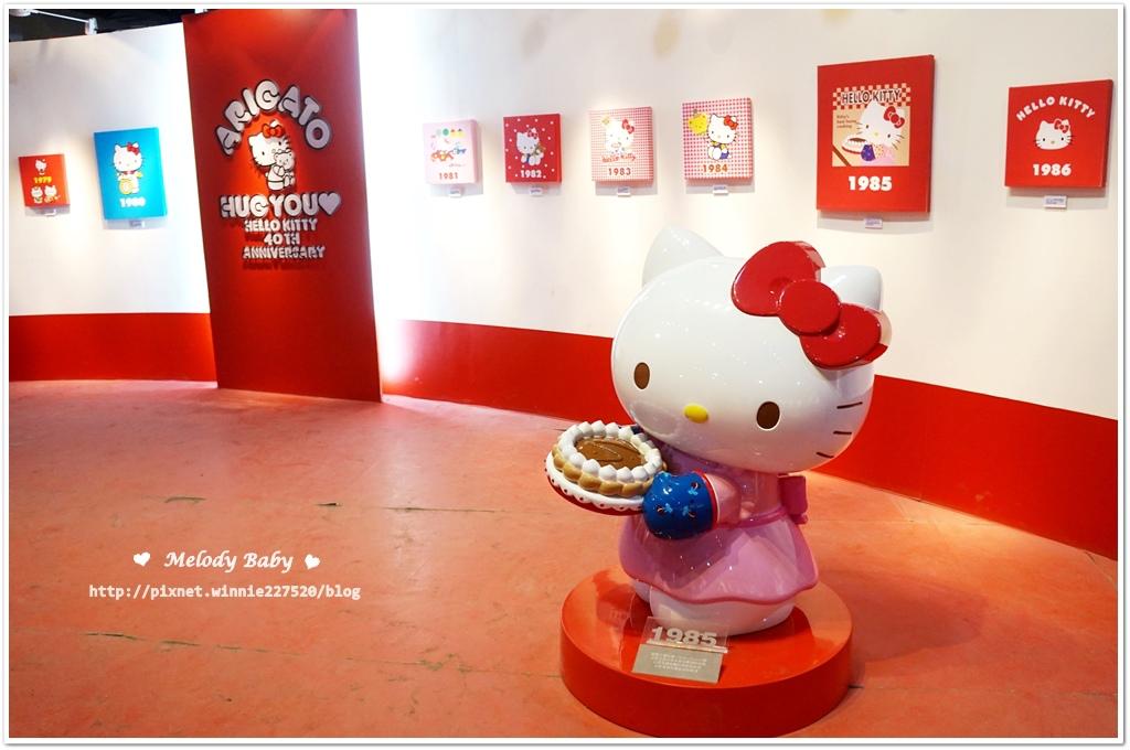 Hello Kitty (24).JPG