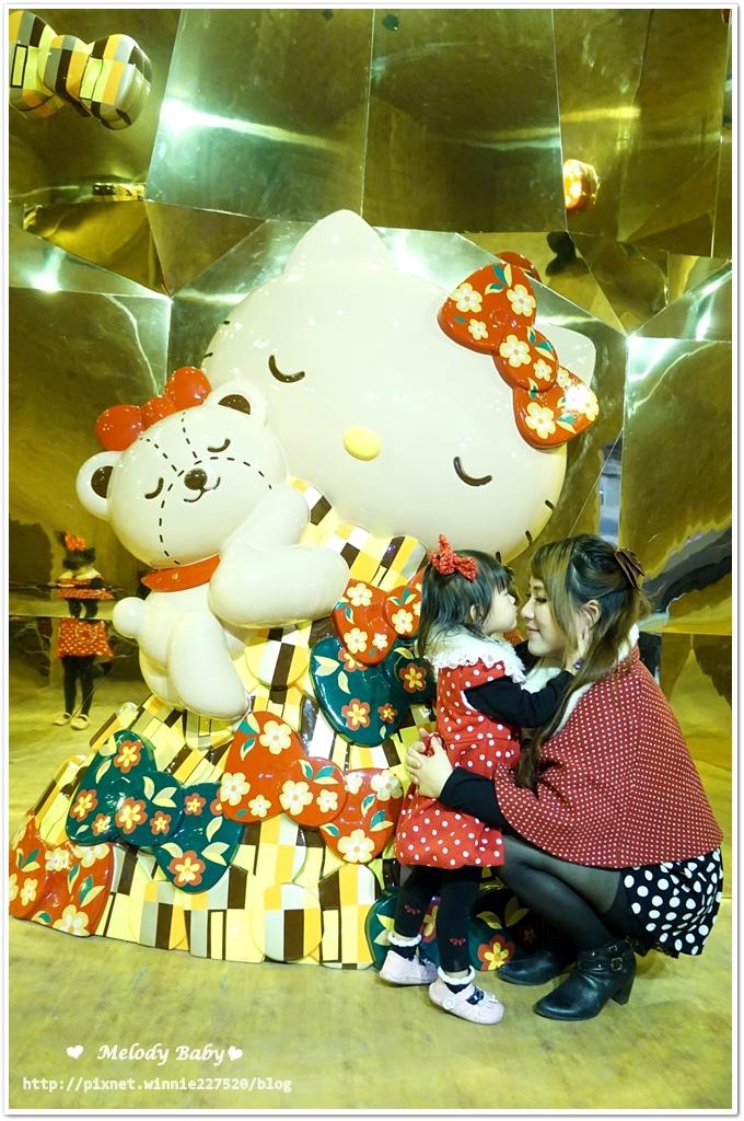Hello Kitty (40).JPG