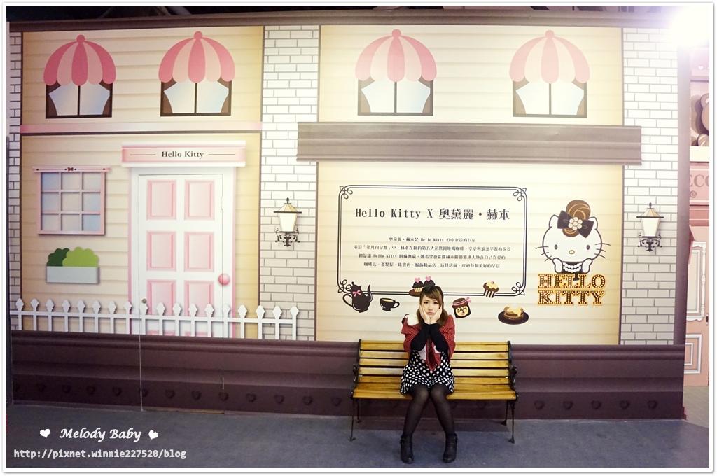 Hello Kitty (47).JPG