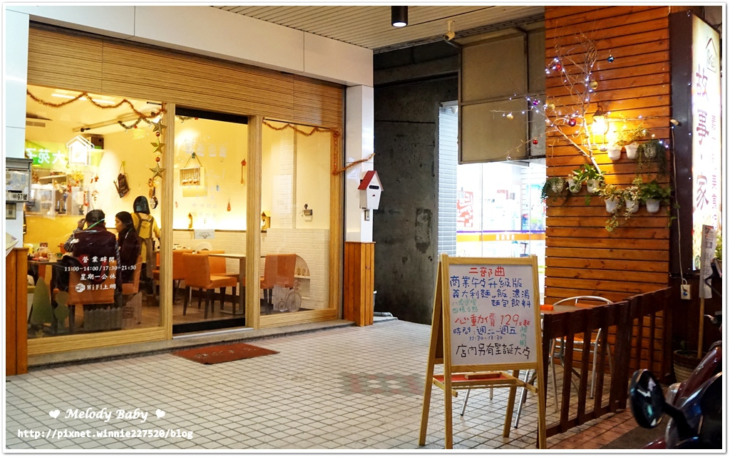 Story Home 故事.家 (7).JPG