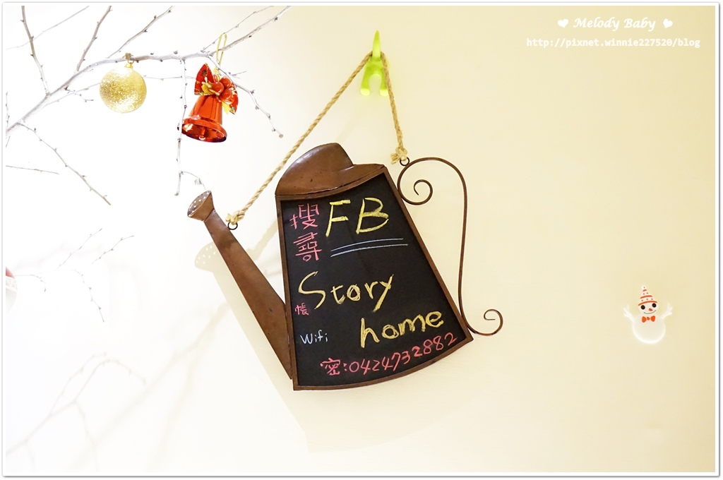 Story Home 故事.家 (12).JPG