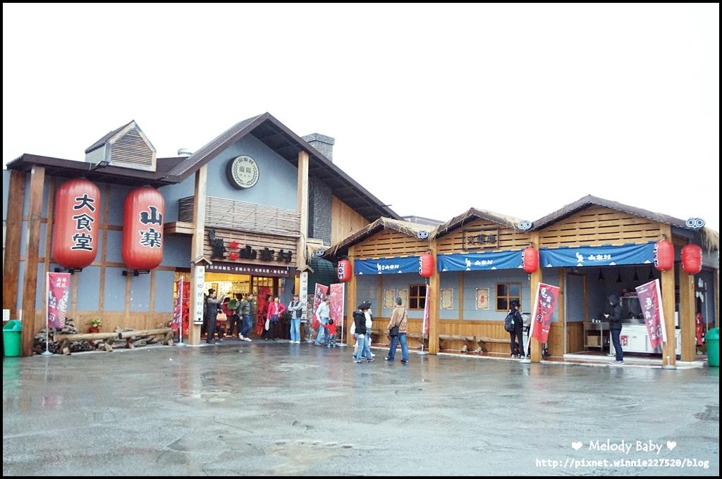 窯烤山寨村 (9).JPG