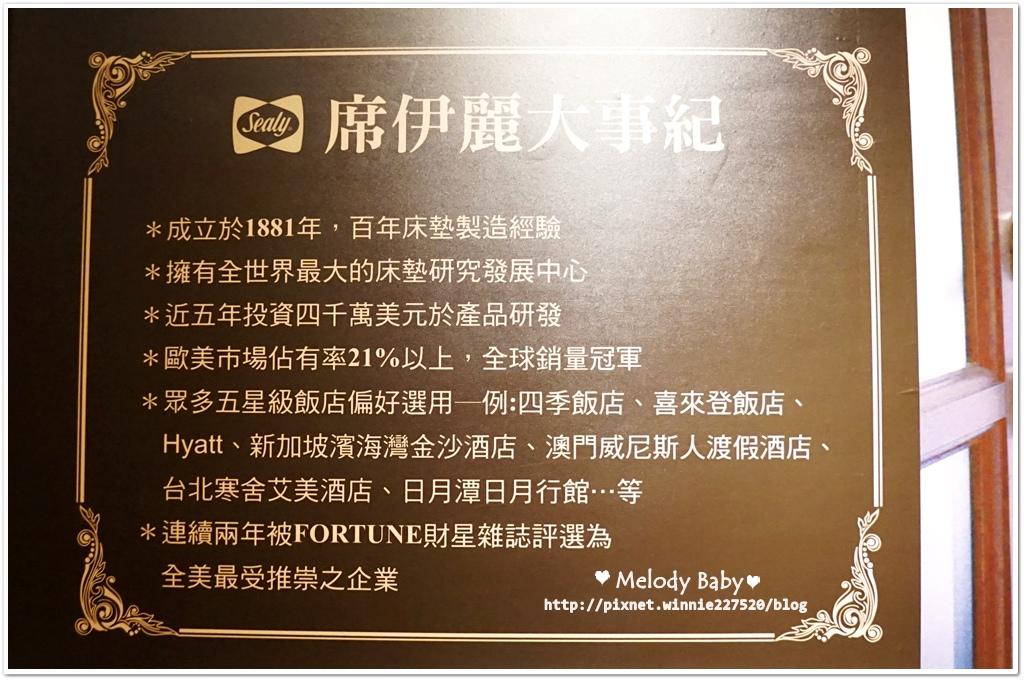席伊麗 (29).JPG