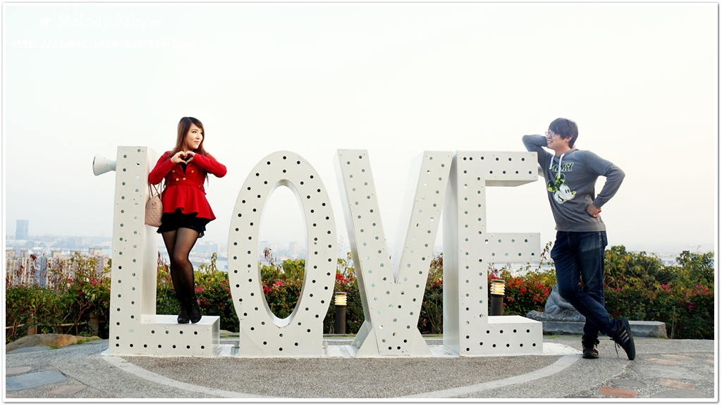LOVE景觀台 (10).jpg