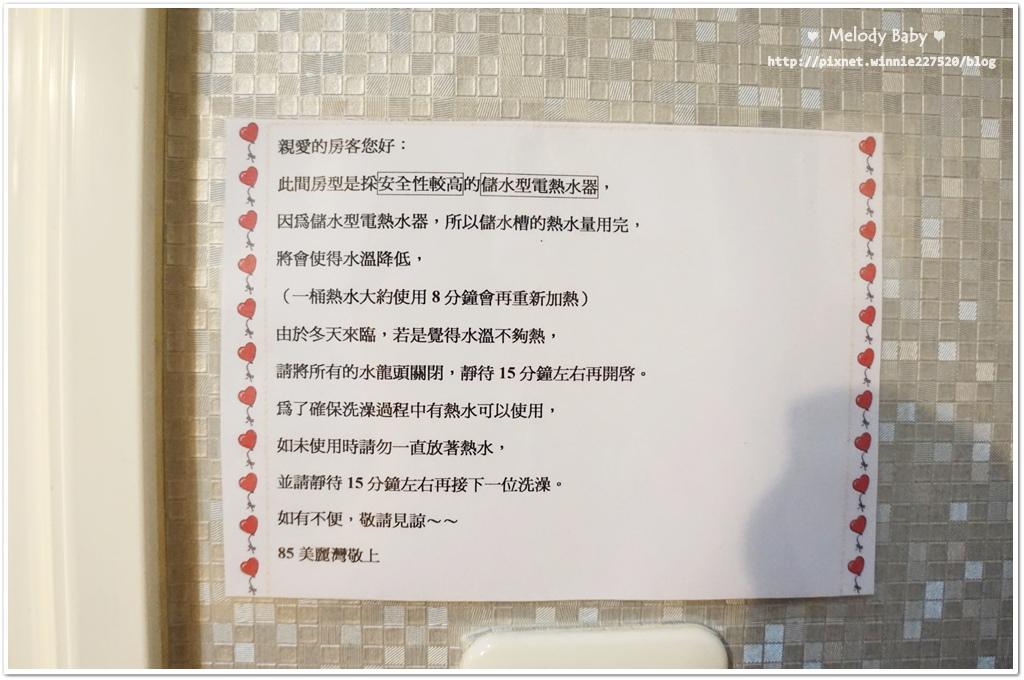 85大樓美麗灣 (4).JPG