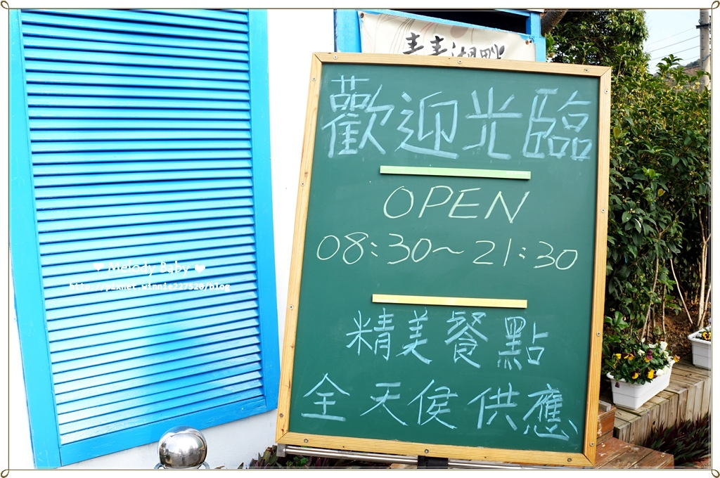 青青湖畔 (25).JPG