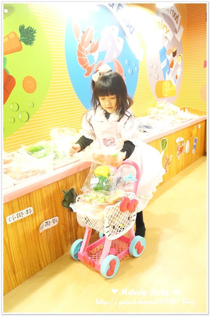 貝兒絲樂園 (6).JPG