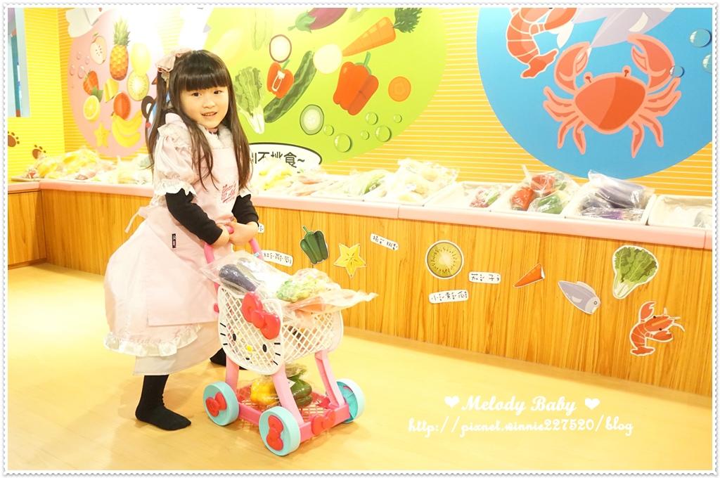 貝兒絲樂園 (7).JPG