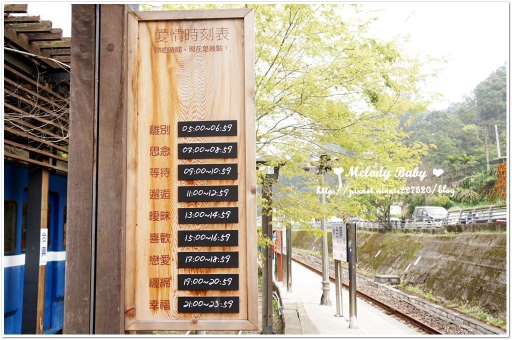 合興車站 (3).JPG