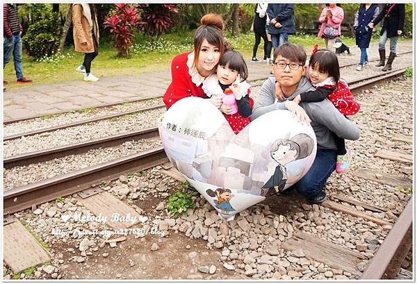 合興車站 (20).jpg