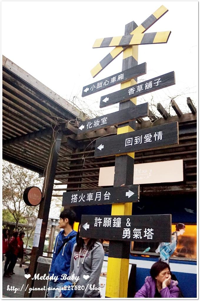 合興車站 (22).JPG