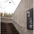 合興車站 (32).JPG