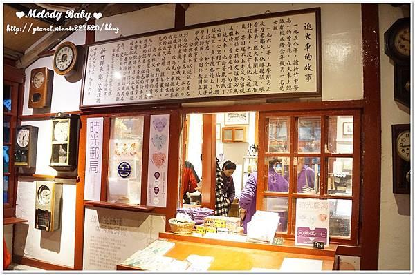 合興車站 (36).JPG