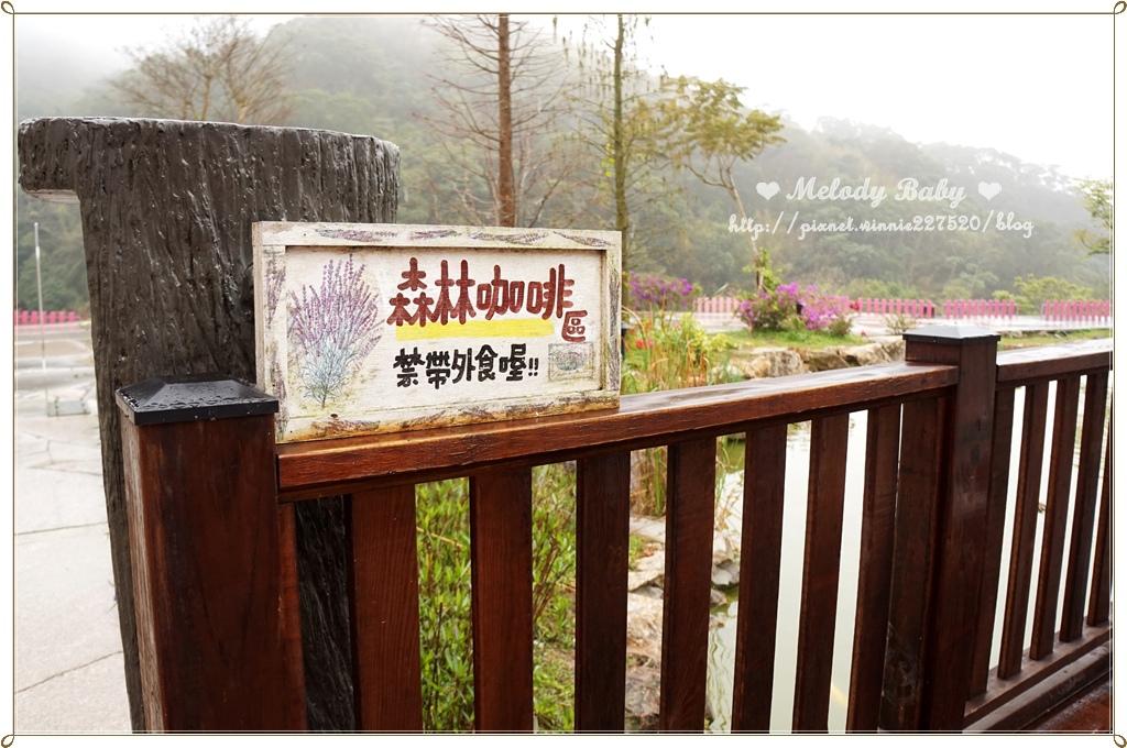 心鮮森林莊園 (7).JPG
