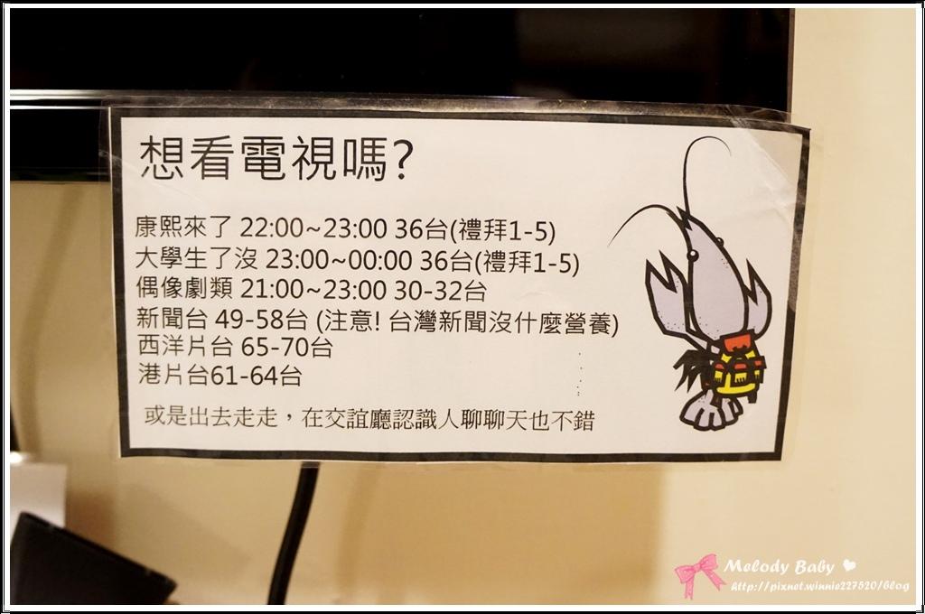 龍蝦先生的秘密巢穴 (34).JPG
