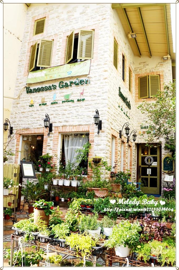 Vanessa's Garden 凡妮莎花園 (36).JPG