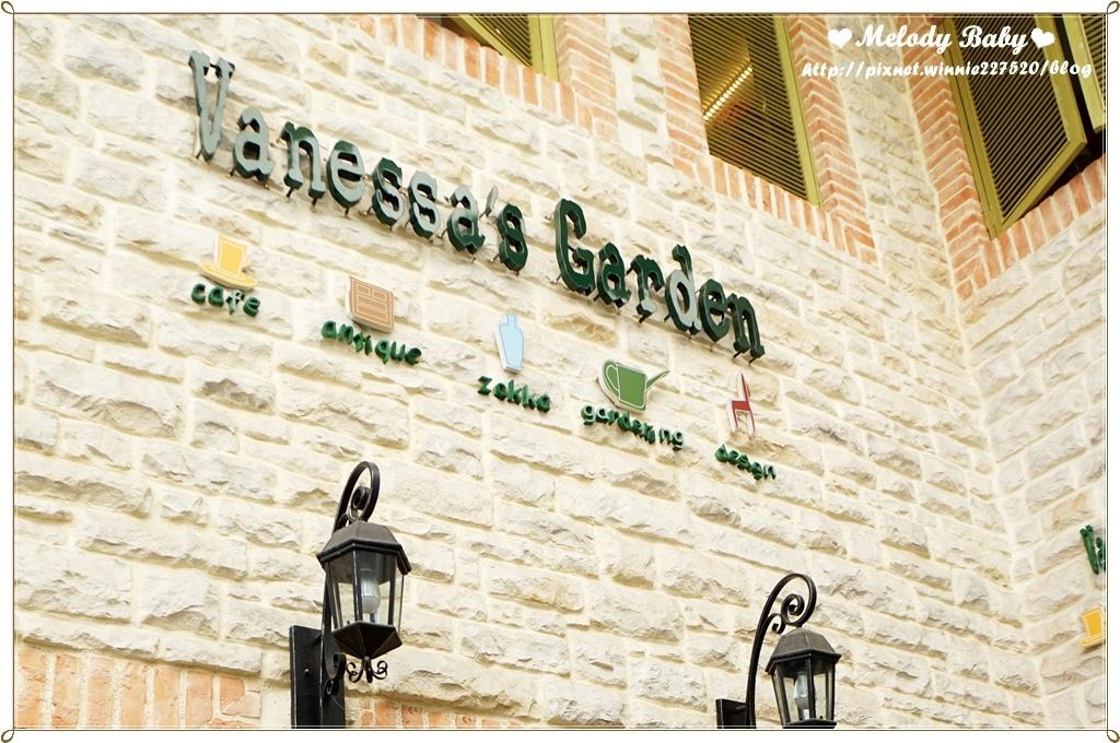 Vanessa's Garden 凡妮莎花園 (39).JPG