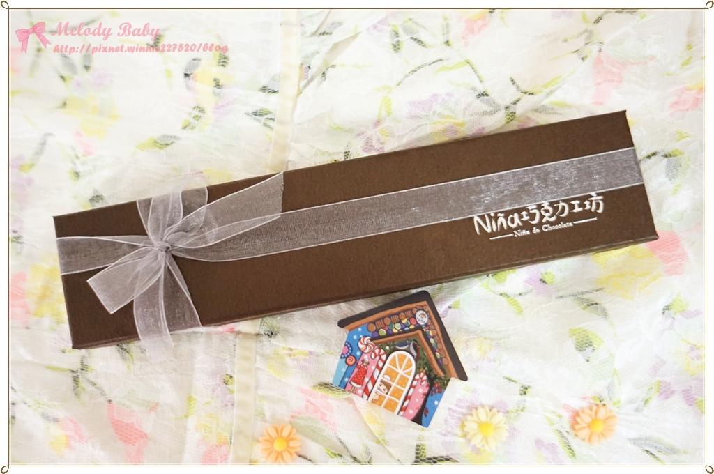 妮娜巧克力工坊 (4).JPG