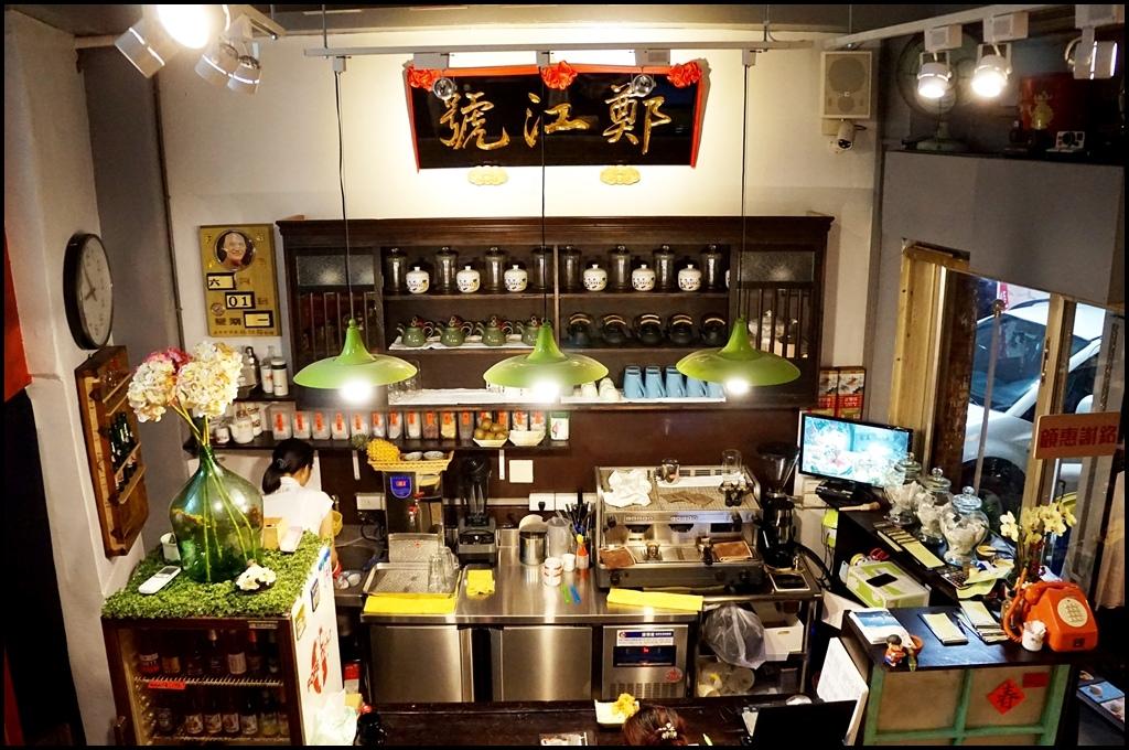 鄭江號-緩食茶 (25).JPG