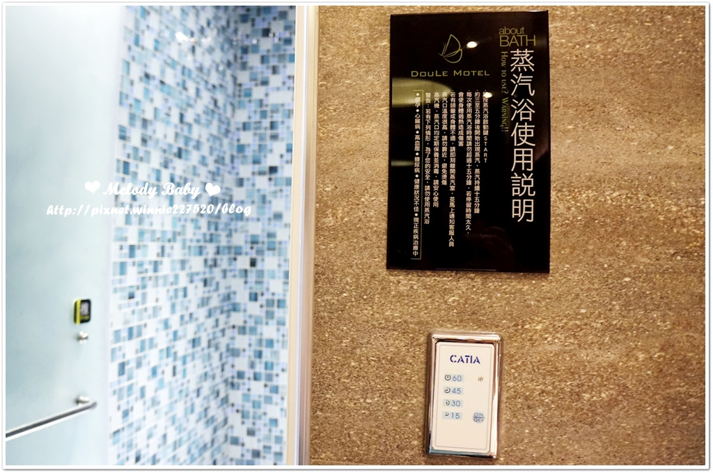 都樂休閒旅館 (21).JPG