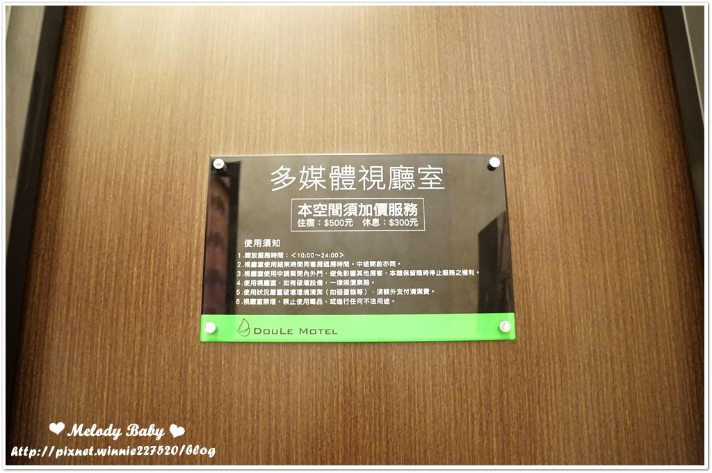 都樂休閒旅館 (29).JPG